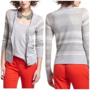 Anthropologie Postmark Frost Etched Cardigan Small